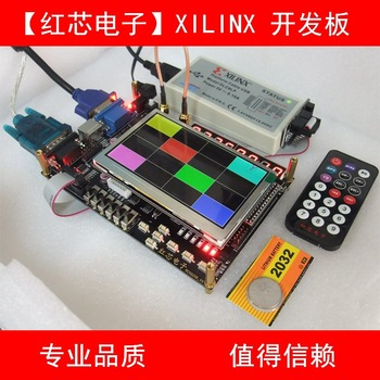 Xilinx fpga development board xc3s500e spartan-3 e 4.3 color