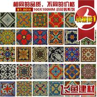 Ceramic tile floor tiles brick fashion convex surface garden brick small tiles stair brick
