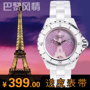 Free shipment White ceramic ladies watch the trend of fashion watches women's crystal diamond waterproof