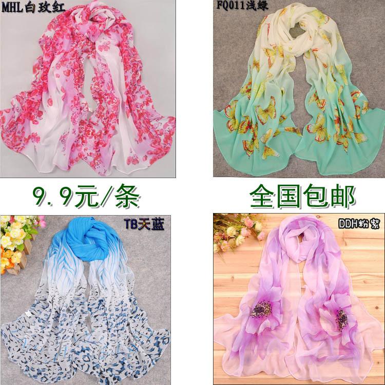 Free shipping! 2013 hot styles Scarf female long design sunscreen beach towel chiffon scarf anti-uv(China (Mainland))
