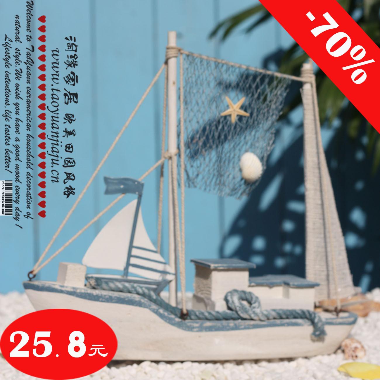 Wood sailing boat decoration model shelf decoration(China (Mainland))
