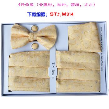 19 male formal dress cummerbund bow tie chest towel cufflinks 4 banquet wedding photo studio