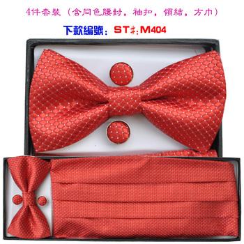 Male formal dress cummerbund bow tie chest towel cufflinks 4 groom wedding belt
