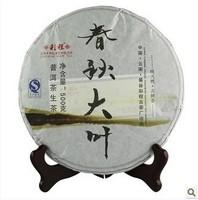 chun qiu da ye yunnan Pu-Er raw tea 500g wholesale chinese health care puerh tea weight lose pu erh