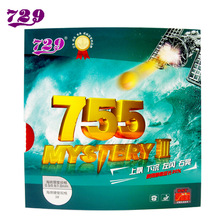 Free shipping 729 table tennis ball of 729 axe series 755 long glue table tennis ball base plate sets of plastic general