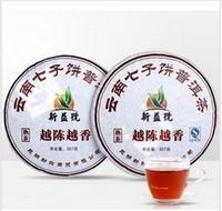 grade AAAAA yunnan tea 357g puerh ripe(shu) tea free shipping honey puer tea cake keep healthy