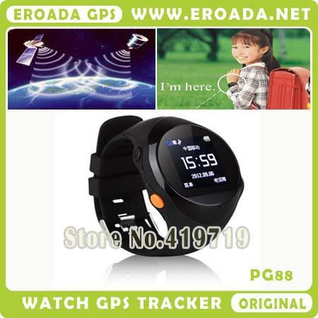 GPS Watch GPS tracker for kids PG88 personal gps tracker watch mobile phone GPS telephone alarm clock child anti-lost locator(China (Mainland))