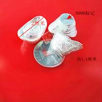 Pure silver 999 fine silver pure silver jewelry sycamores silver ingot bullier