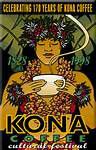 Hawaiian Kona Coffee Beans
