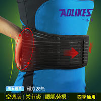 Aolikes self-heating magnetic therapy health care waist support belt thermal