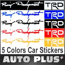 popular auto stickers