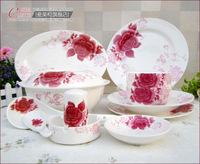 Quality 56 lusterware dishes dinnerware set