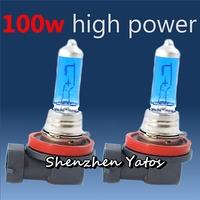 1Pair H11 100W car fog lamp light bulb lamp