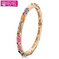 Cloisonne bracelet hand ring female fashion vintage enamel gold plated bracelet gift