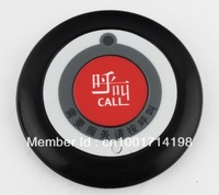 only 9 mm thickness wireless waiter pager system for restaurant,supermarket ,a small coffee or tea house