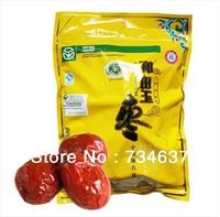 Free shipping 500g Hotan Jujube,Chinese Date 3 star enrich the tonic