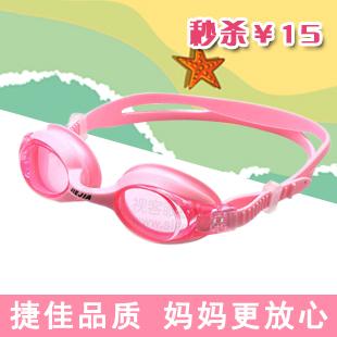 Child goggles female child swimming goggles child j2670 superacids male waterproof antimist