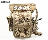 Ministering multifunctional swat tactical leg bag ride leg bag outdoor tools bag