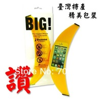 1pcs retail 2013 new arrival silicone big banana case for iphone 5 free shipping
