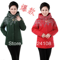 Free shipping !!! Special promotions ! 2013 winter women's wadded jacket mother clothing cotton-padded jacket