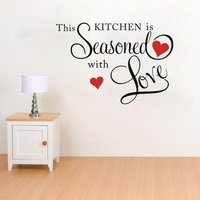 Wall Sticker Decal Quote Vinyl Art Large This Kitchen is Seasoned with Love