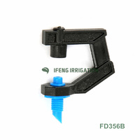 Free shipping 50pcs-pack  europen quality good mist sprinklers in drip irrigation system FD356