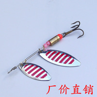 Weest fishing lure lida rotating lure paillette 6g double anthoxanthin to be bait lure encoustic