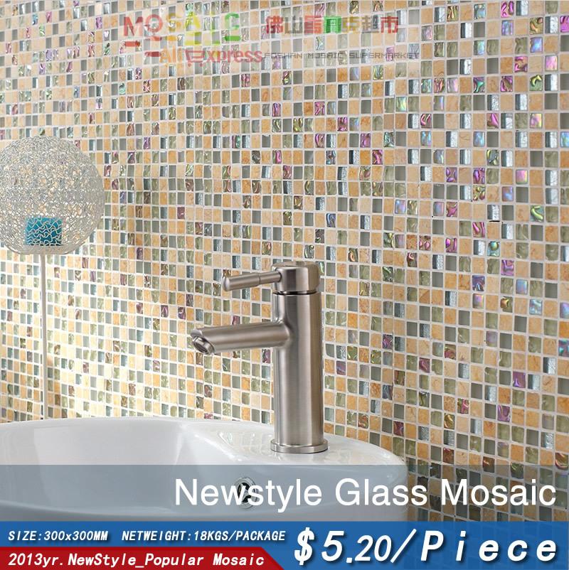 Verre 300x300mm mable mosaic puce utilis s salon salle de for Carrelage mural mosaique cuisine