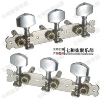 Free shipping 2pcs/set chrome classical guitar tuning pegs/keys,machine heads tuner,guitar parts string tuning buttons/knobs