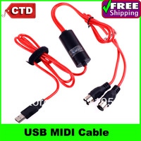 PD330 USB MIDI Cable for Keyboard Piano Audio Record Device