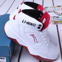 free shipping 2013 new arrival hot china brand li-ning red/white/...bottom  for man women athletic basketball shoes for sale