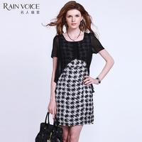 2012 women's fashion elegant faux two piece square collar one-piece dress 1823