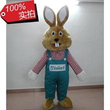 wholesale bunny rabbit clothes