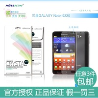 Nillkin  for SAMSUNG   galaxy note i9220 film mobile phone accessories hd screen protector