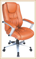 high back modern ergonomic leather office chair
