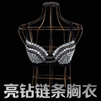 Ds costume accessories fashion all-match sparkling diamond corselets 8547
