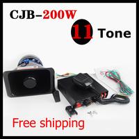 Free shipping CJB200 wires  Car alarm security system 200w alarm siren  horn 200W Speaker alarm/ 11Tone /Police alarm