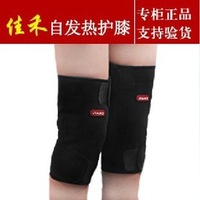 Free shipping Jiahe lengthen type tourmaline self heating kneepad cold thermal magnetic therapy kneepad