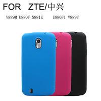 FOR ZTE Universal N881E U880F1 U880F N881E soft  silicon  protective V889M V889F N880F phone case matte cover  anti-fingerprint