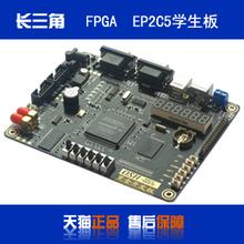 popular altera fpga board