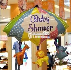 Forma balões da festa de aniversário dos animais do bebê com guarda-chuva pequeno tigre / leão / girafa tamanho grande 93x81cm(China (Mainland))