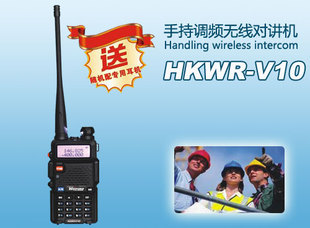 V10 batphone walkie talkie v10 walkie talkies