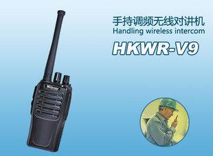 Batphone FM v9 handheld walkie talkies 8w power batphone
