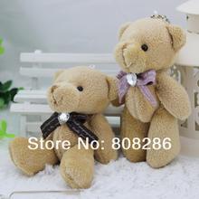 stuff toy bear promotion