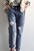 Free shipping 2013 autumn fashion hole loose harem pants jeans harem pants female