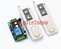 DC 12V 1CH 10A Learning Code RF Wireless Remote Control Switch Systems 1 Receiver 2 controllers