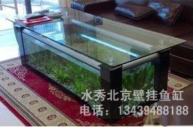 Wall aquarium cabinet fish tank organic black crystal black coffee table fish tank