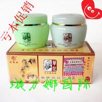 Whitening freckle cream chinese herbal medicine effects freckle cream day cream night cream set