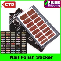 4packs/lot Fashion 3D DIY Laser Design Nail Art Polish Glitter Foils Decal Stickers Decoration for Hands And Toes,