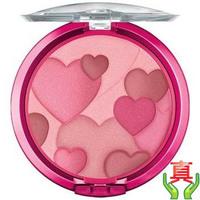 Nursing 2012 physicians formula natural heart blush brush mirror built-in